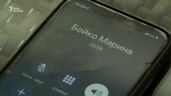 Телефонна розмова Альберта Точиловського та медсестри Марини Бойко (відео)