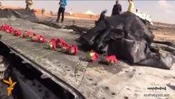 Լոնդոնը Մոսկվային է փոխանցել Ռուսական ինքնաթիռի կործանման վերաբերյալ նախնական եզրակացությունը