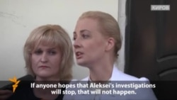Navalny's Wife Vows Work Will Continue