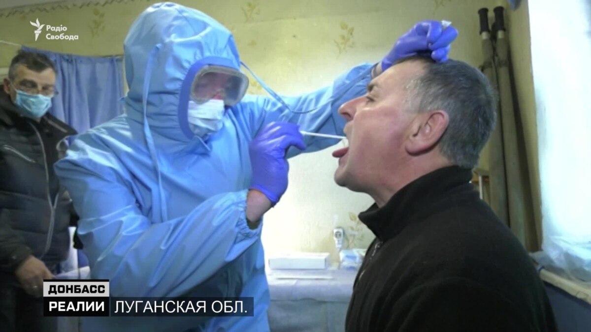 Война Украины с Россией во время эпидемии коронавирус – видео