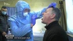 Війна України з Росією під час епідемії коронавірусу – відео