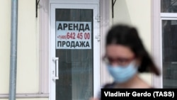 The Russian authorities have previously downplayed the impact of the coronavirus in the country.