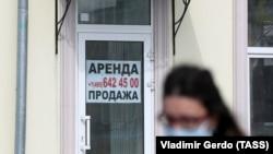Из-за карантинных мер вынуждены были закрыться некоторые магазины Москвы