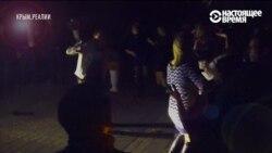 Крым без света. Танцы при свете фар