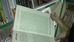 Кіровоградцям не вистачає українських книг