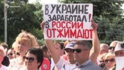 «Остановим произвол чиновников»: предприниматели Севастополя вышли на акцию протеста (видео)