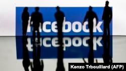 Ўзбекистонда 2020 йили энг кўп ҚҚС тўлаган хорижий интернет-компания Facebook бўлган