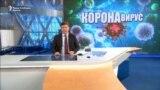 Руската државна ТВ со бизарна сторија за Бил Гејтс и коронавирусот