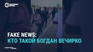 РосСМИ распространили фейк об украинце в Миннеаполисе