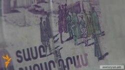 Պետական պարտքը ավելացել է 3 մլրդ դոլարով, սակայն տնտեսությունն անկում է ապրել