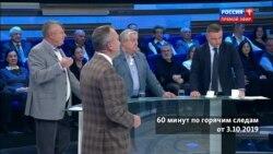 Один день телеканала Россия
