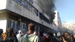 Протести в Сараєві