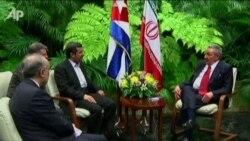 Иран президенты Кубага килде