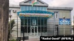 Здание суда г. Турсунзаде