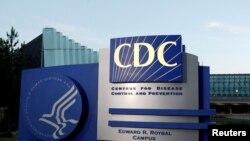 مراکز کنترل و پیشگیری از بیماری در ایالات متحده، سی دی سی