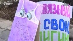 Մարտի 8-ին կայանք նաև բողոքի ցույցեր են անցկացրել