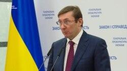 Луценко про Кононенка і Грановського: на мою службову діяльність не впливає жоден депутат (відео)