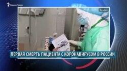 Видеоновости Северного Кавказа 19 марта