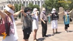 Молчаливый протест женщин