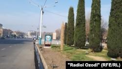 Хиёбони марказии шаҳри Хуҷанд