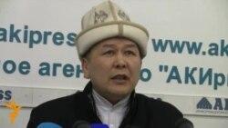 В Кыргызстане отменили конец света