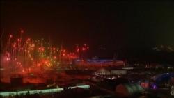 Открытие Олимпийских игр в Пхёнчхане снаружи