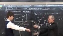 ფიზიკის მასწავლებელი YouTube-ის ვარსკვლავი ხდება
