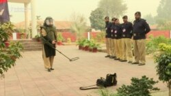 Pakistan's First Female Bomb-Disposal Officer
