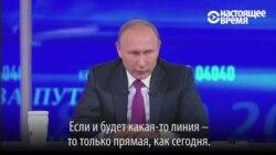 Путин и вопросы про следующие выборы