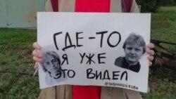 Autoritățile ruse și susținătorii lui Navalnîi se pregătesc de proteste