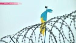 """Проект """"Стена"""": как Украина огораживается от России"""