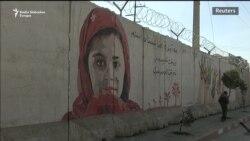 Afganistanski gospodari umjetnosti