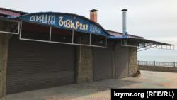 Кафе, що належить Ільверу Аметову, Судак, 16 березня 2021 року