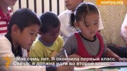 Шесть детей из одной семьи не пошли в школу