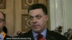 Парламентаризм в Україні сьогодні вмер – Тягнибок