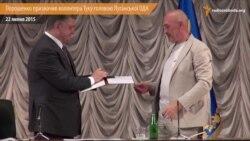 Порошенко призначив волонтера Туку головою Луганщини