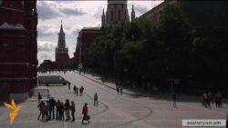Ռուսները կարող են ռազմուժ ուղարկել Սիրիա