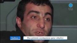 Ադրբեջանցի Զեյնալովին ձերբակալելը՝ Մոսկվայի ոստիկանության պատվի հարց