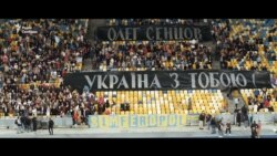 Українці висловили свою підтримку Олегу Сенцову (відео)