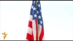 День Независимости США в Кыргызстане