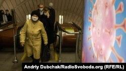 Загалом за час пандемії в Україні захворіли, за офіційними даними, понад 2,2 мільйона людей