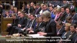 """Ответ России - """"сарказм, неуважение и пренебрежение"""""""