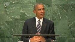 Барак Обама аз минбари СММ ба Русия ҳушдор дод