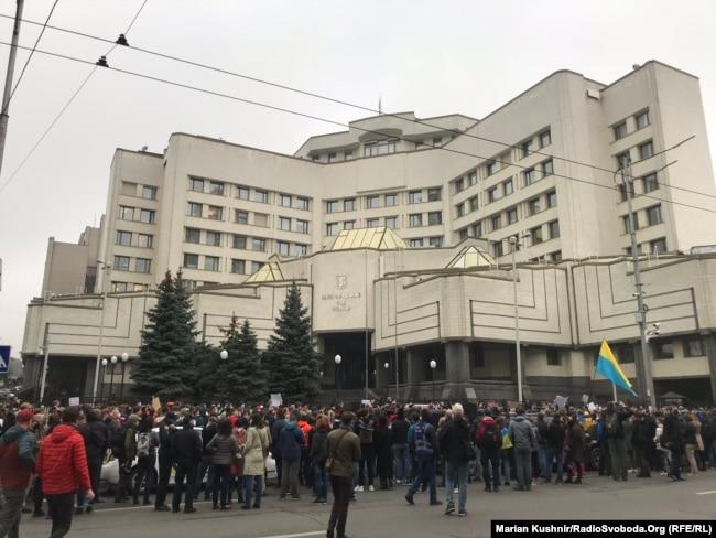 Під час протесту біля Конституційного суду України. Київ, 30 жовтня 2020 року