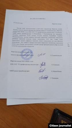 Журналист Элёр Тожибоев терговга чақирув қоғози олмаганини тасдиқловчи далолатнома.