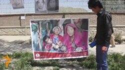 «Світ у відео»: В Афганістані згадують річницю комуністичного перевороту 1978 року