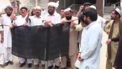 وزیرستانیو کډوالو پاکستاني پوځي عملیات په توره ورځ ولمانځل