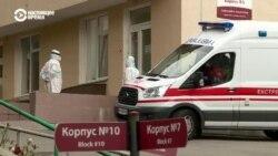 В Киеве кончаются места для госпитализации пациентов с коронавирусом