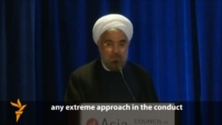 Iran's Rohani Promises 'Good Faith' In Nuclear Talks