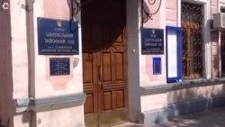 Суд штрафує кримчан за блокування дороги